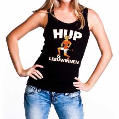 Nederland supporter t shirt zonder mouw hup leeuwinnen zwart dames