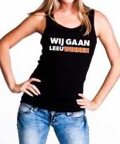 Nederland supporter t shirt zonder mouw wij gaan leeuwinnen zwart dames
